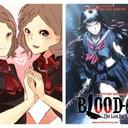 """Nene / Nono Motoe in """"Blood C"""""""