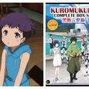 "Koharu in ""Kuromukuro"""