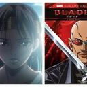 "Danas in ""Blade"""