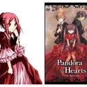 "Charlotte Baskerville in ""Pandora Hearts"""