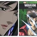 "Mariko in ""Wolverine"""