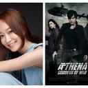 "Jessica (Min-Ji Lee) in ""Athena: Goddess of War"""